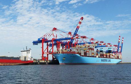 Jade Weser Port